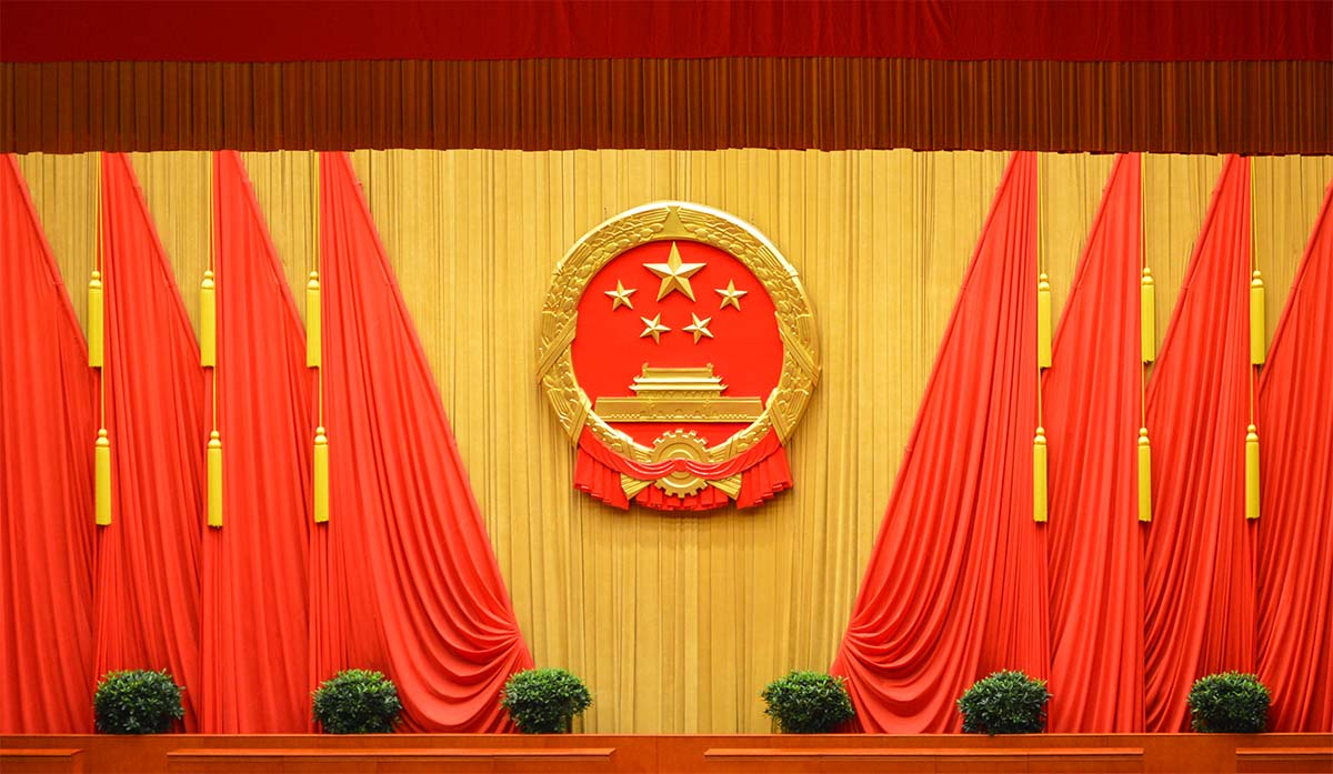 National People's Congress in Beijing overshadowed by tensions with the USA
